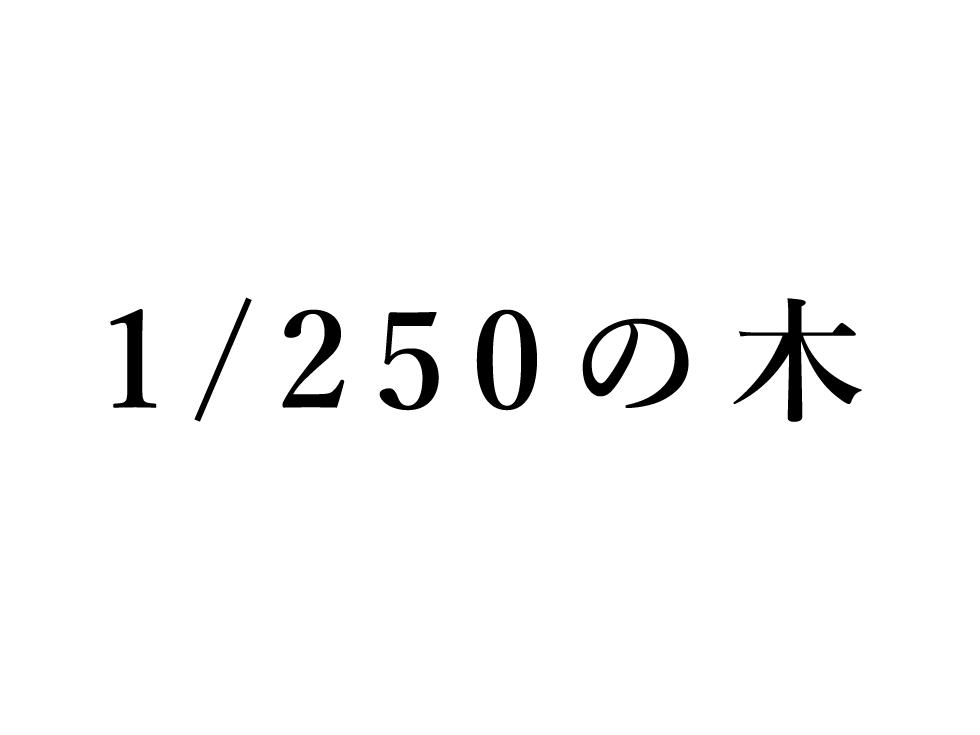 150818_1