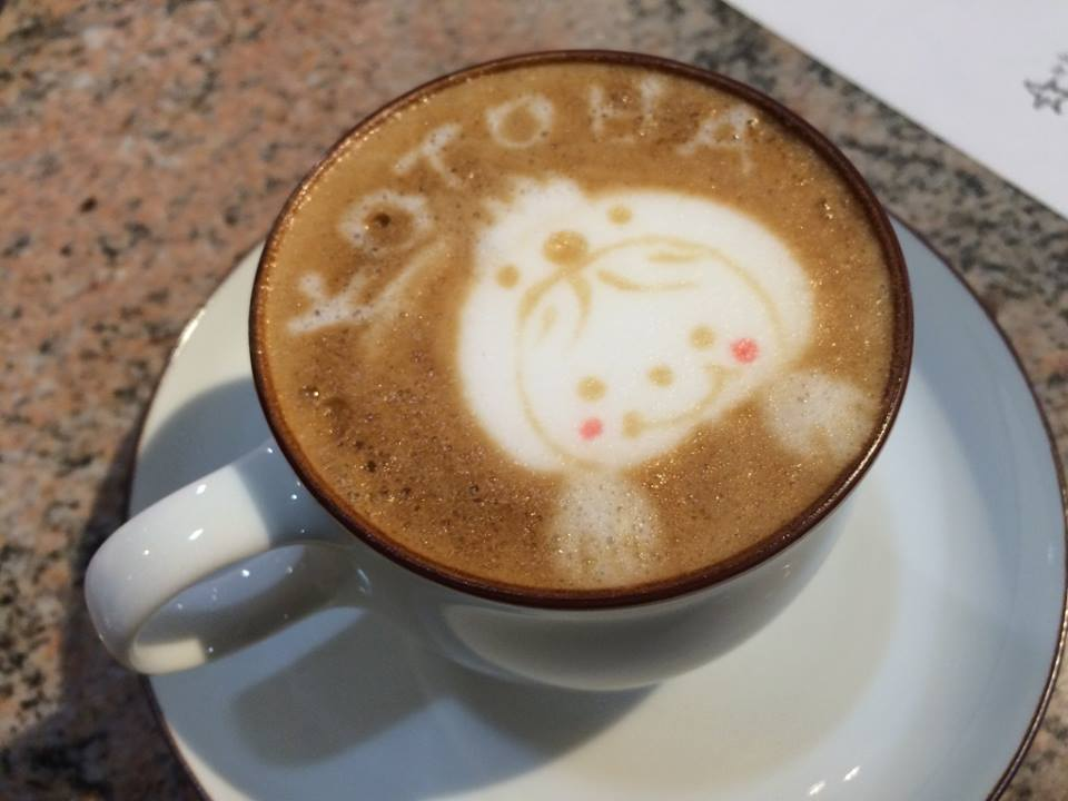 latte13