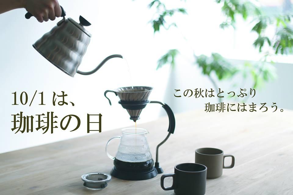 コーヒーメイン画像