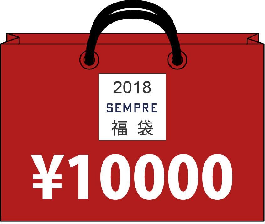 sempre10000