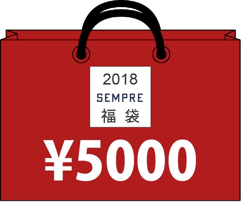 sempre5000