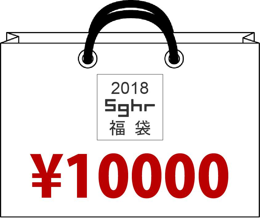 sghr10000