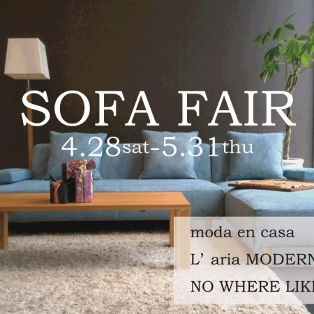 SOFA FAIR slide