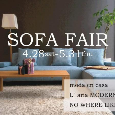 SOFA FAIR slide