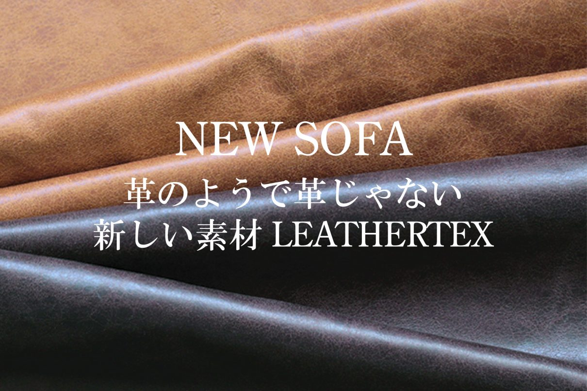 LEATHERTEX slide