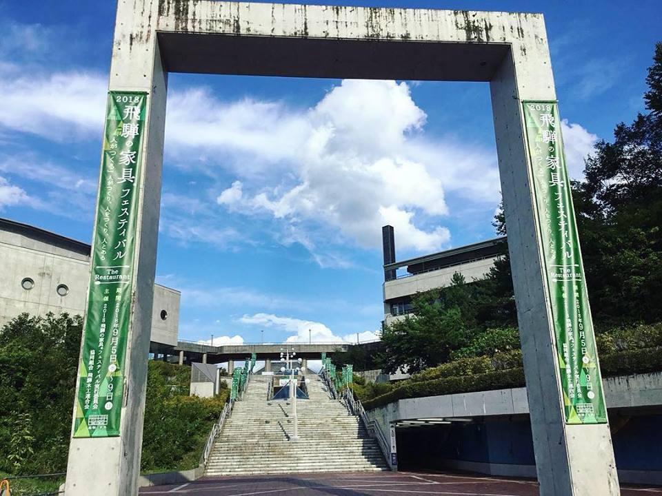 フェスティバル入り口の門