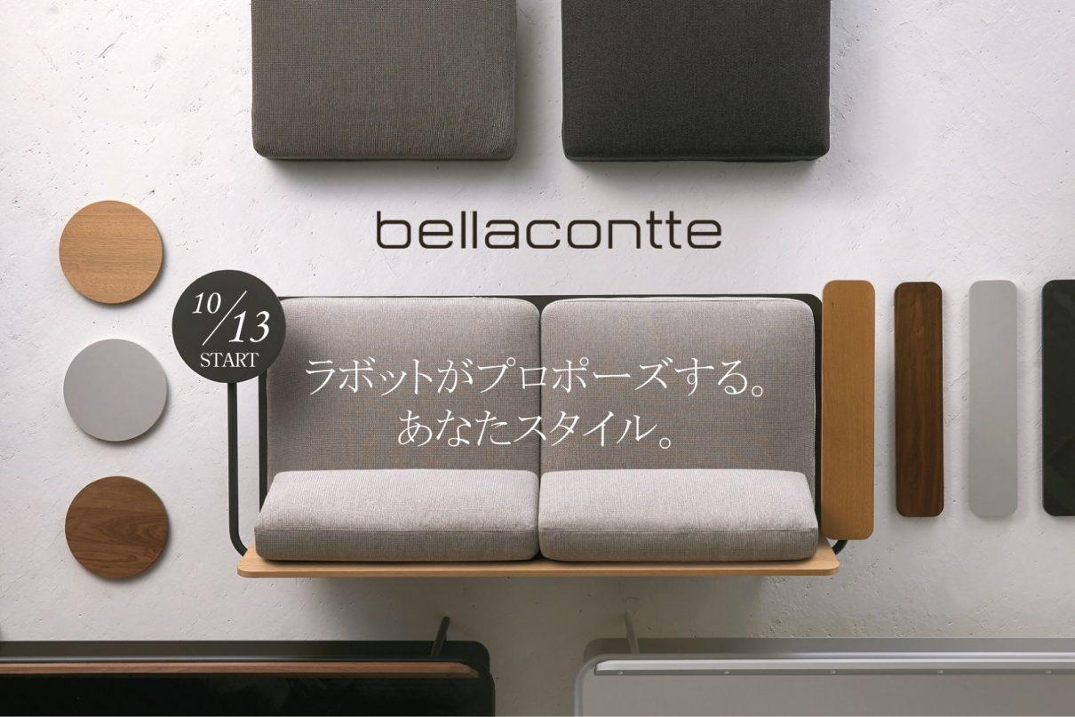 bellacontte slide