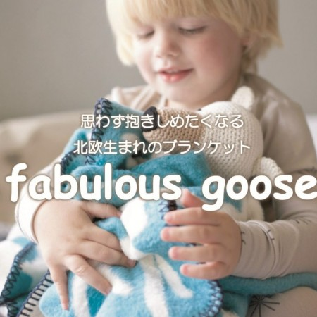 fabu goose.slide