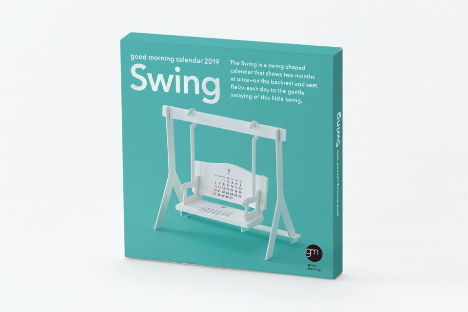 Swing02